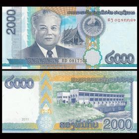 老挝 2000纸币 外国钱币