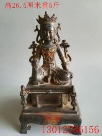 古董古玩铜器明代紫铜佛像