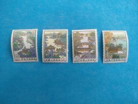 T96拙政园 1套(新邮票)