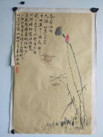 1957年老画  原托  作者不识 请路过师友指教 尺寸53x34