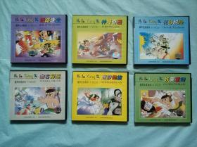 版VCD光盘 葫芦兄弟系列【1-6全】