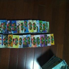 《今古传奇武侠》2004~2006年数本,整包出售共25本,自己看书脊期数吧个人旧书处理    二手书    旧杂志七成新,邮费买家自理