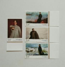 〖包邮〗邮票《毛泽东诞生120周年》