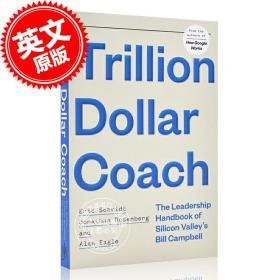 万亿美元教练 英文原版 Trillion Dollar Coach