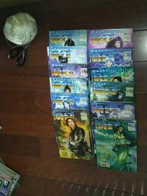 《今古传奇.奇幻》2006年数本,整包出售共12本,自己看书脊期数吧个人旧书处理    二手书    旧杂志七成新,邮费买家自理