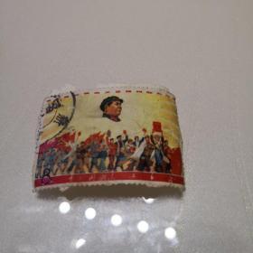 邮票:毛主席的革命路线胜利万岁。实物图品如图。笔记本邮夹内