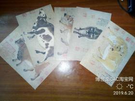 《五牛图》贺年明信片