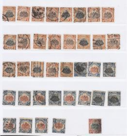民国宫门牌坊1元20枚、2元15枚、5元1枚共36枚