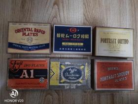 干板底片 日本二十年代 玻璃干板底片
