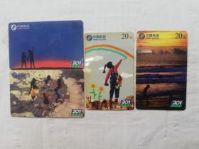 武汉电信201卡一套4枚[WD-X(98-8-4-1/2/3/4)]