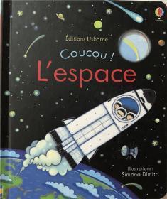 法语精装带翻翻书 Lespace 空间