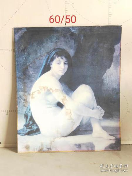 乡下刚得,裸体美女油画一幅,画工精美,品相一流,尺寸见图。