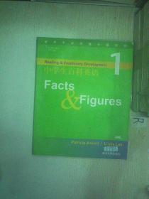 中学生百科英语  1