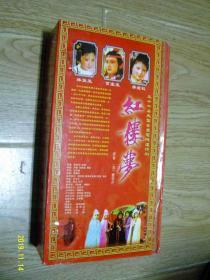 红楼梦--三十六集大型古装电视连续剧 VCD 36片全