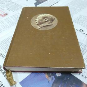 毛泽东选集第五卷 布面精装 一版一印。