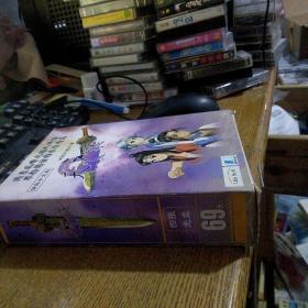 游戏光盘 天之痕 4CD+两本手册