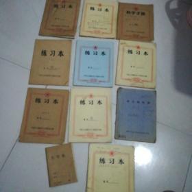 练习本,中国人民解放军工程学院!11本55元