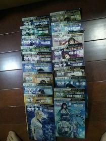 《今古传奇.奇幻》2007年数本,整包出售共19本,自己看书脊期数吧个人旧书处理    二手书    旧杂志七成新,邮费买家自理