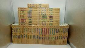 新版古龙作品集1-53册
