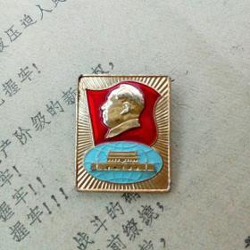 文革彩章 毛主席像章 毛泽东徽章 头像胸章 北京是世界革命的中心