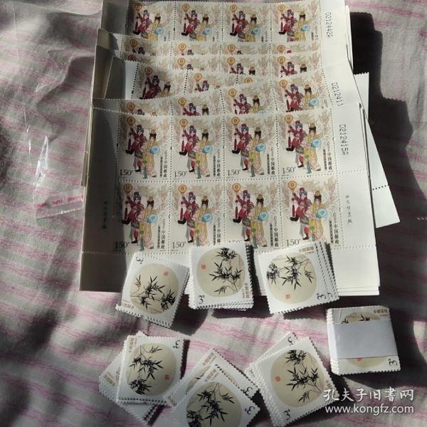 打折邮票,特价邮票。邮资快递包裹票。满100元8折200元7折,300元6折。全部保真,假一赔十!