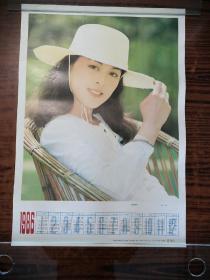 影星陈肖依1986年历画