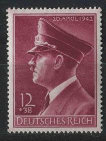 德国邮票 第三帝国 1942年 名人 元首诞生53周年 希特勒像 1全新