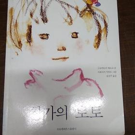 韩文书 11