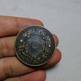 天津造幣廠 民國五年 中孔貳分 黃銅 滿穿試樣 銅板