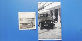 汽车 老照片:波兰 菲亚特、北京 吉普 —— 常州老牌照(6*6、13*8cm)另赠一张!