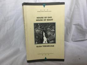 英译 《白天的房子.夜晚的房子》 House in the Day, House at Night