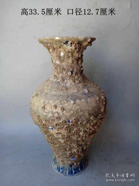 乡下收的清代传世海捞瓷青花瓷赏瓶