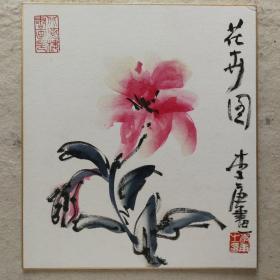 李庚—日式卡纸边长27
