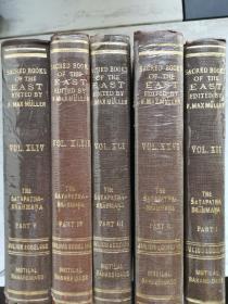 日本著名敦煌佛教专家,龙谷大学文学部教授井ノ口 泰淳旧藏 公元前800至600年成文的古印度宗教巨著《百道梵书》,收有吠陀文献《百道梵书》(Satapatha Brahmana)。《百道梵书》分14卷(Kand),每一编含若干章(Adhyaya),每一章含若干道(Brahamana),一共100道,亦即100篇。