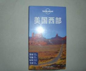 孤独星球Lonely Planet旅行指南系列 美国西部 看图 塑封