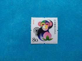 2004-1 生肖—猴  1套(邮票)