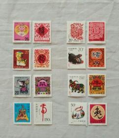 〖包邮〗邮票《生肖邮票》-8套