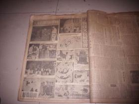1950年1月、10月。1951年5-7月,9月10月【人民日报】7个月的合订本.