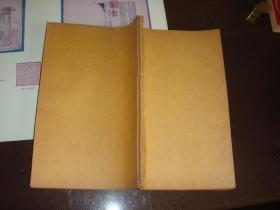 钦定礼记义疏 存卷59,60,1册全