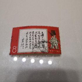 文革邮票:林彪题词   实物图品如图,笔记本邮夹内
