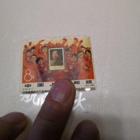 邮票:纪121.4-1    1966年     实物图品如图,笔记本邮夹内