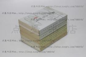 私藏好品《唐才子传校笺》 全五册 傅璇琮 主编 中华书局1987年一版一印