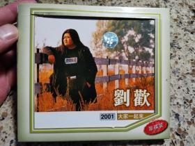 刘欢《2001大家一起来》VCD,碟片轻微使用痕。