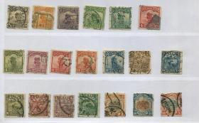 民国帆船 农耕 宫门旧20枚(0.05-5元)