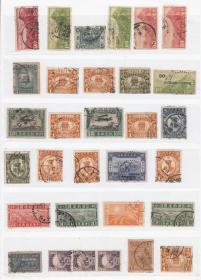 早期民国邮票旧31枚