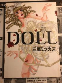 日版 漫画 三原 ミツカズ   Doll 1 01年4刷绝版 不议价不包邮