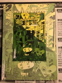 日版 漫画 コジマ ケン 月の男 02年初版绝版 不议价不包邮