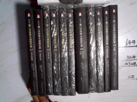 丘吉尔第二次世界大战回忆录 全套1-12册 其中少第6册 11册合售 其中几册未拆封