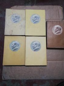毛泽东选集,华东一版一印全五本大32开,第一卷为华东1951年10月一版一印其于为上海一版一印 (看图 )