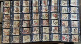 1979年版《三国演义》连环画,小人书,上海人民美术出版社,48册全,绘画印刷精美,近乎全品
